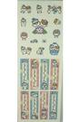 【震撼精品百貨】CorocoroKuririn 可樂鈴天竺鼠~貼紙『和風』
