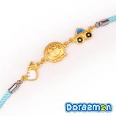哆啦a夢Doraemon-汽車小哆啦-兒童彌月黃金手鍊
