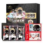 SEXYLOOK 發光保濕黑面膜禮盒(16片入)【小三美日】原價$449