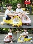 小亞真扭扭車兒童溜溜車萬向輪1-3歲男女寶寶妞妞車嬰幼兒搖擺車DF 交換禮物