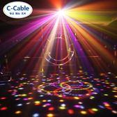 舞台燈光聲控激光燈酒吧燈水晶魔球七彩燈ktv閃光燈室內   居家物語igo