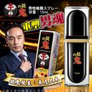 潤滑液 日本東尼大木代言 挺鬼-男用活力保養提升噴霧噴劑-黑金勁能裝 15ml