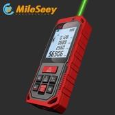 測距儀120米紅光 邁測綠光測距儀高精度紅外線戶外測量儀手持電子尺量房 萬寶屋