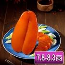 【華得水產】野生烏魚子禮盒1盒(7.8~8.3兩/片/盒 附提袋x1)