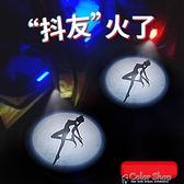汽車迎賓燈無線車門照地投影燈改裝飾免接線開門感應燈美少女戰士 快速出貨