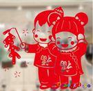 壁貼【橘果設計】新年送福娃娃 DIY組合...