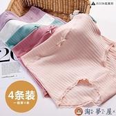 孕婦內褲純棉托腹高腰孕晚期孕中期早期女大碼內衣褲頭【淘夢屋】