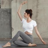 瑜伽服 秋季瑜伽服運動套裝女健身房跑步專業速干衣緊身性感冬天 小天後