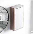春節特價 多層實木浴室鏡邊櫃側櫃掛牆式小號 衛生間收納儲物置物櫃窄吊櫃