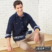 【JEEP】型男LOGO織帶造型長袖襯衫 (深藍)
