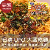 【豆嫂】日本泡麵 日清UFO BIG大盛乾油麵(167g)