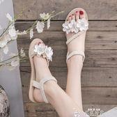 仙女風涼鞋女學生夏季新款女鞋韓版百搭沙灘鞋平底厚底羅馬鞋 韓流時裳