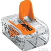 電線連接端子 10只WAGO電線連接器221-412軟硬導線接線器卡萬能2孔接線端子 3C公社