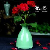 陶瓷花瓶器精美干花裝飾創意家居擺件  hh1867『夢幻家居』