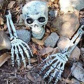 萬圣節骷髏頭裝飾品恐怖道具鬼屋布置骷髏手套裝鬼手地插仿真igo 盯目家