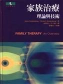 (二手書)家族治療: 理論與技術
