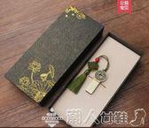 隨身碟中國風u盤32g復古典金屬創意公司會議紀念禮品個性定制刻字印logo 潮人女鞋