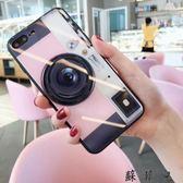 手機殼iphone玻璃創意個性