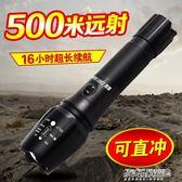 手電筒 軍手電筒強光可充電式超亮多功能特種兵遠射氙氣燈1000w打獵家用   傑克型男館