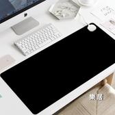 暖桌墊 超大號加熱滑鼠墊辦公室電腦桌面書寫墊學生寫字發熱暖手墊