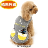 【PET PARADISE 寵物精品】Gaspard et Lisa 星星厚毛外套/灰(SS) 秋冬新品 寵物衣服
