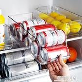 冰箱啤酒飲料收納盒廚房用品省空間易拉罐可樂雪碧整理架儲物盒子 極簡雜貨