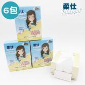 【虎兒寶】Roushr 柔仕 乾濕兩用清淨棉隨身盒(拋棄式)180片 - 6 盒