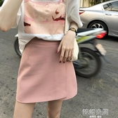 早春純色半身裙A字裙短裙 韓版高腰顯瘦後拉鏈通勤西裝裙女