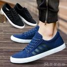帆布鞋 新款帆布鞋夏季韓版男士休閒百搭潮流黑色男生防臭低幫平板鞋 【618特惠】