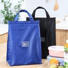 保冷袋 加厚便當包手提保溫袋大號便攜式防水鋁箔便當袋學生帶飯包飯盒袋【果果新品】