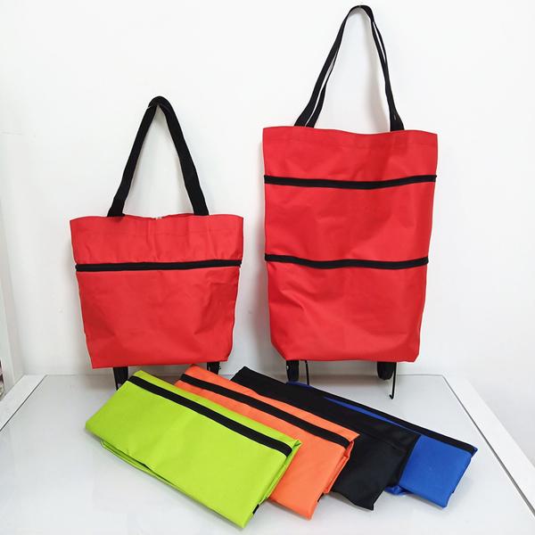 Qmishop 摺疊可揹式購物車 伸縮購物袋 附滾輪購物車 可伸縮購物車【J3079】