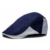 文藝青年畫家帽子男女士春秋款英倫前進貝雷帽 戶外休閒鴨舌帽子