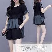 休閒時尚短褲套裝女新款洋氣寬鬆歐貨顯瘦娃娃衫氣質兩件套夏 夏季新品