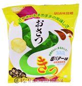 《松貝》味覺黃薯片(奶鹽)68g【4970694247042】bd16