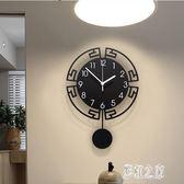 掛鐘 中歐式鐘表掛鐘客廳個性創意時尚現代簡約裝飾表家用靜音LB9302【彩虹之家】