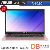 ASUS E410MA-0121PN4020 14吋 N4020 HD 平價輕薄 玫瑰金 筆電(6期0利率)