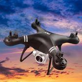 無人機超長續航無人機航拍遙控飛機充電四軸飛行器高清專業航模兒童玩具 moon衣櫥