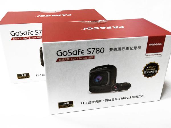 PAPAGO! GoSafe S780【送32G】星光級 STARVIS  雙鏡頭 測速提示(選購) 行車記錄器
