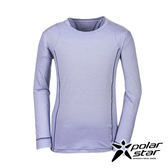 PolarStar 中性抗UV排汗長袖T恤『淺紫藍』P17117 吸濕排汗coolmax│夏季長袖休閒服│短袖透氣運動服