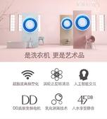 (快出)渦輪桶洗衣機便攜式小型神器宿舍懶人襪子內褲超聲波清洗機