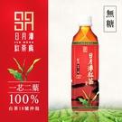 日月潭 台茶18號紅玉紅茶(無糖)490mlX24罐/箱