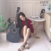 吉他吉他初學者學生女男入門練習樂器38寸-41寸民謠通用吉他琴弦配件 時尚新年禮物