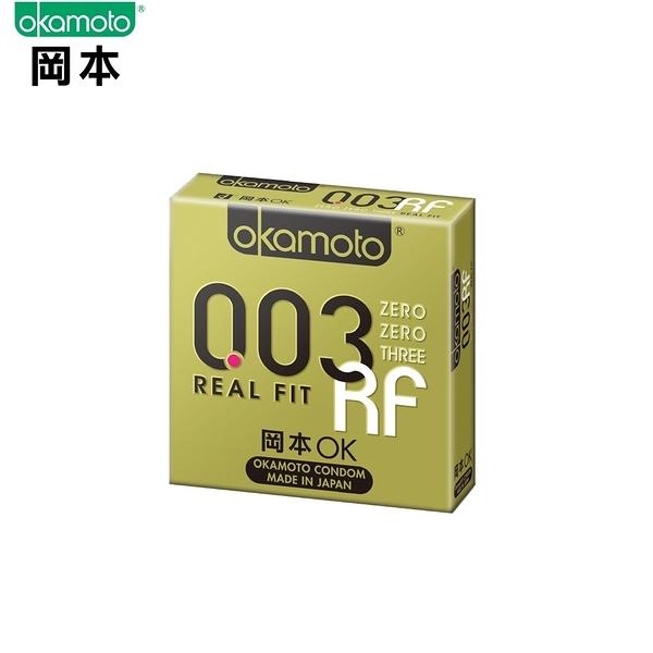 Okamoto岡本保險套-003RF貼身3入