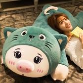 絨毛娃娃 毛絨玩具大號豬公仔睡覺長條抱枕娃娃可愛床上玩偶女孩圣誕節禮物 ATF 蘑菇街小屋