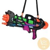 大號兒童呲水噴水槍玩具寶寶潑水節神器成人男孩背包小滋打水仗搶【白嶼家居】