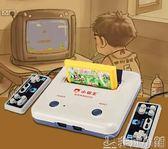 遊戲機 小霸王d30游戲機家用電視插卡懷舊游戲卡雙人玩手柄紅白游戲機     非凡小鋪