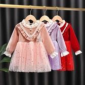 女童洋裝 女童連身裙冬裝2021新款雙層加絨公主裙兒童女孩紅色花邊洋氣裙子 維多原創