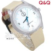 Q&Q SmileSolar 太陽能手錶 春夏玩色系列-013 半糖奶 男錶 女錶 中性錶 RP10J013Y
