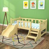 新款大童床滑梯床護欄拼床卡通床男孩女孩公主寶寶小床實木送床墊wy【快速出貨八折優惠】