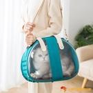 外出貓咪包寵物便攜狗狗出行太空艙手提透氣斜挎【小獅子】